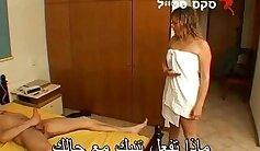 Arab henaria Homegrown Porn Video